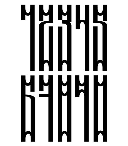 Ramp Font By Slow Gun 2