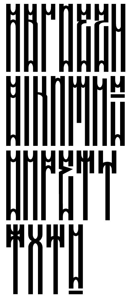 Ramp Font by Slow Gun